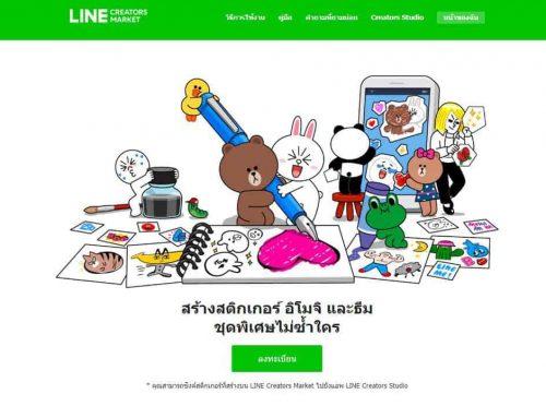 Line Creators Market คืออะไร